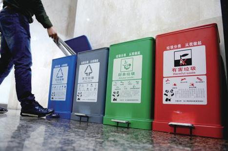 垃圾分类将入法:生活垃圾分类制度将入法