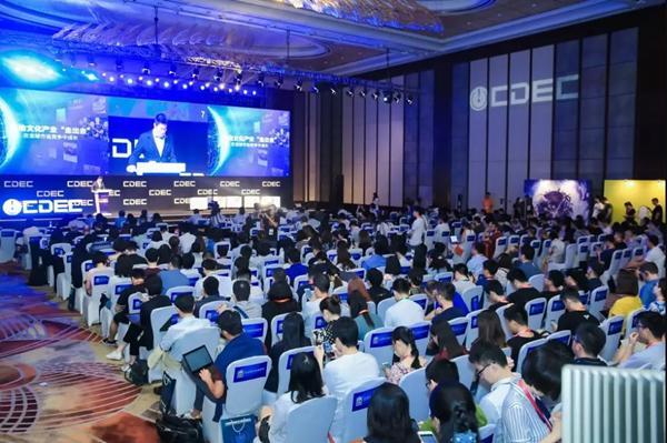 2019年第十七届ChinaJoy新闻发布会召开在即!