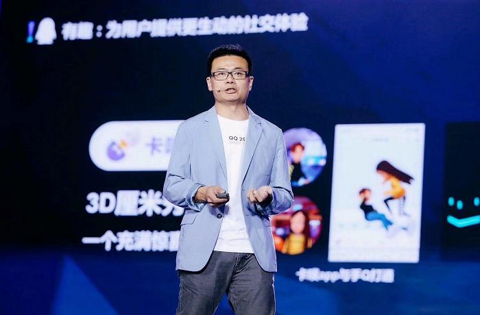 QQ手游名流赛动身 QQ构造社群+电竞