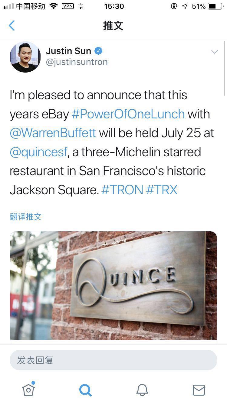 """""""天价""""巴菲特慈善午餐的地点定了!旧金山一家三星米其林餐厅"""