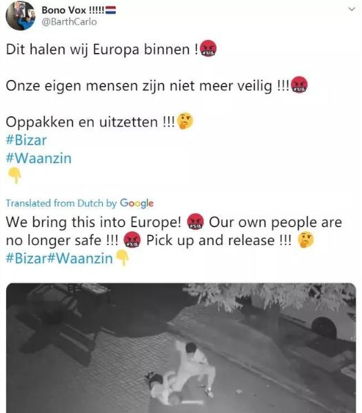 """大连男子打人成欧洲假新闻:在欧洲""""大连打人男子""""被传成难民,法新社辟谣"""