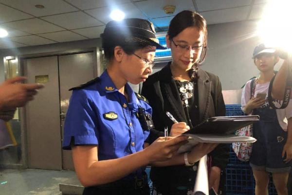 上海首张垃圾分类整改通知书,宏安瑞士大酒店被罚