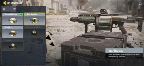 使命召唤手游战争机器技能使用攻略