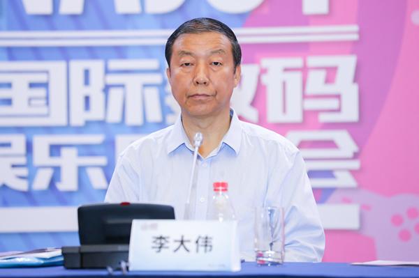 2019年第十七届ChinaJoy新闻发布会在沪隆重召开!展会六大亮点全面解读!