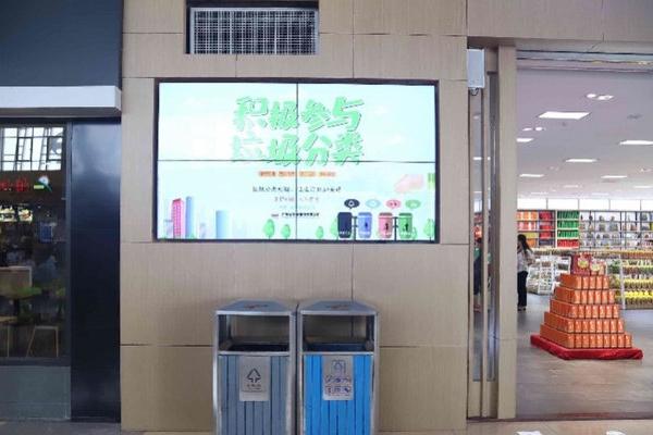 高速推行垃圾分类:广东在全国率先推行高速服务区垃圾分类,分类标识是重点工作