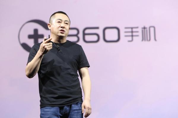 360手机业务暂停,原总裁李开新正秘密研发老人手表