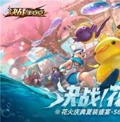 决战平安京S5赛季末冲分活动玩法介绍