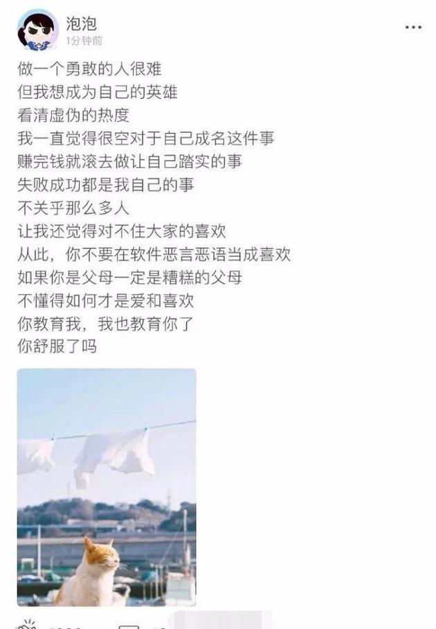郑爽回应新剧收视率暴跌:我的人生不只有电视剧