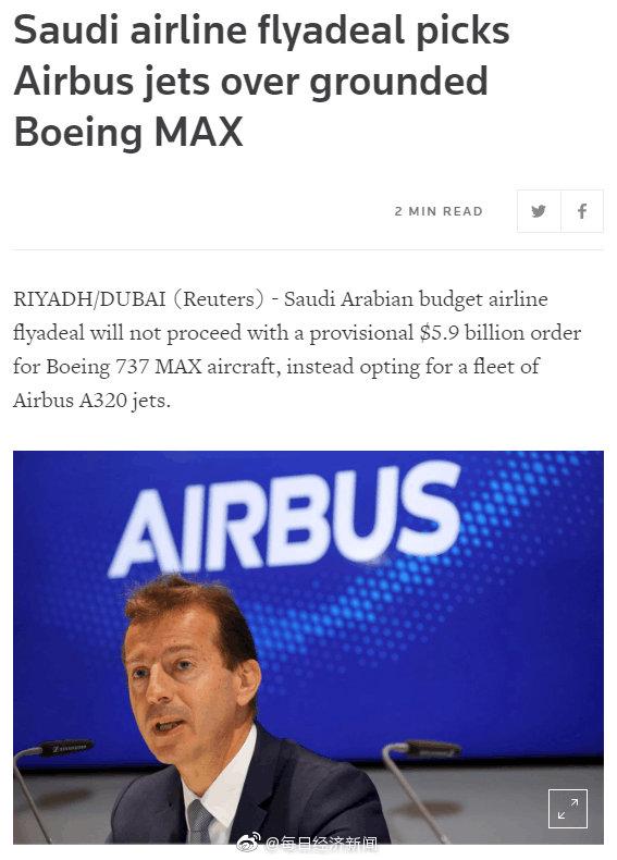 沙特取消波音订单:沙特廉航Flyadeal正式取消30架波音737MAX订单,改用空客