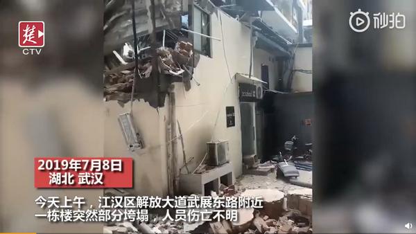 武汉一酒店大楼坍塌是怎么回事-武汉一酒店大楼坍塌详情介绍