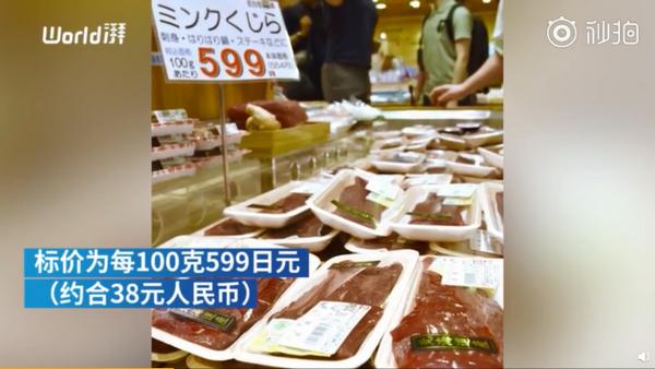 日本商店开售鲸肉是怎么回事-日本商店开售鲸肉详情介绍