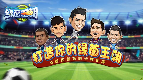 中国体育游戏巨头疯狂体育确认参展2019ChinaJoy!