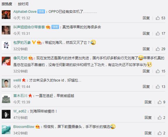 苹果密测新屏拟移除刘海 新iPhone将使用屏下前置镜头