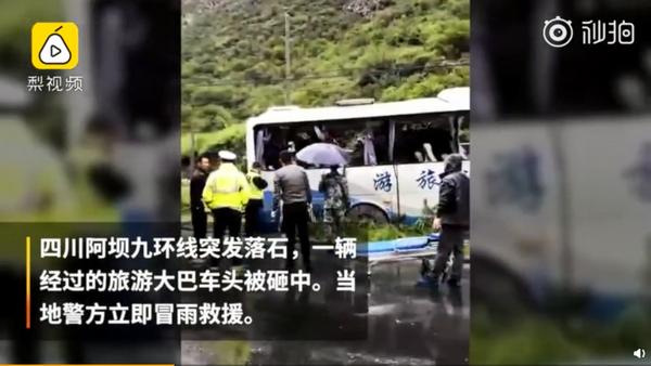 四川阿坝一载28人旅游大巴被飞石砸中,已致3人死亡