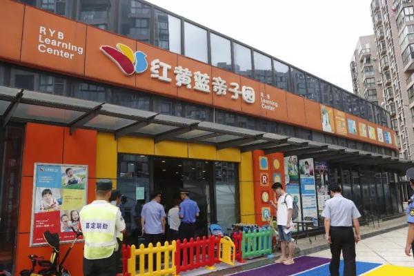 上海查处红黄蓝、凯瑞宝贝、辛语星愿等6家违规托育机构