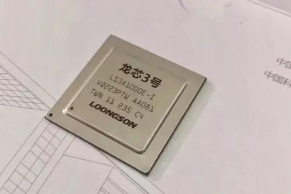 太硬核了!中科院大学录取通知嵌入龙芯芯片
