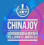 九晓新闻确认参展2019ChinaJoyBTOB!
