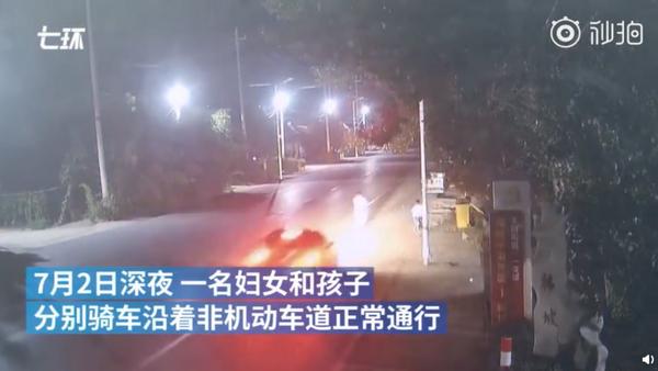 男子肇事逃逸假装不知情:女子深夜被撞飞身亡,司机被捕时仍狡辩