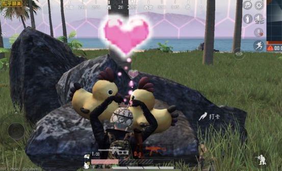 和平精英爱心气球作用介绍