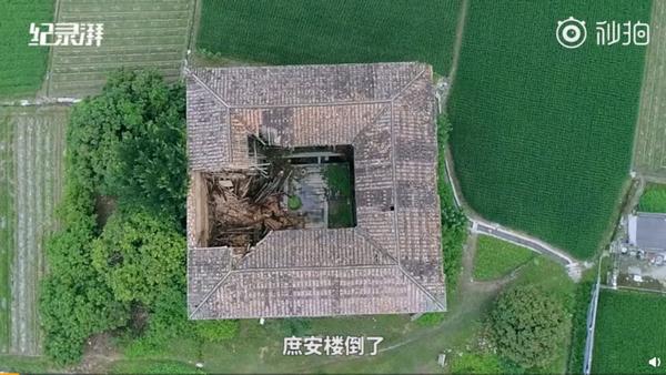 厦门三百年土楼倒塌:福建厦门一约300年历史的土楼部分倒塌