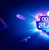 QQ手游名人赛第三周:正能量偶像王喆空降峡谷,Miss冬季精英show