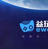 精耕挪动游戏范畴,益玩游戏正式确认参展2019ChinaJoyBTOB!
