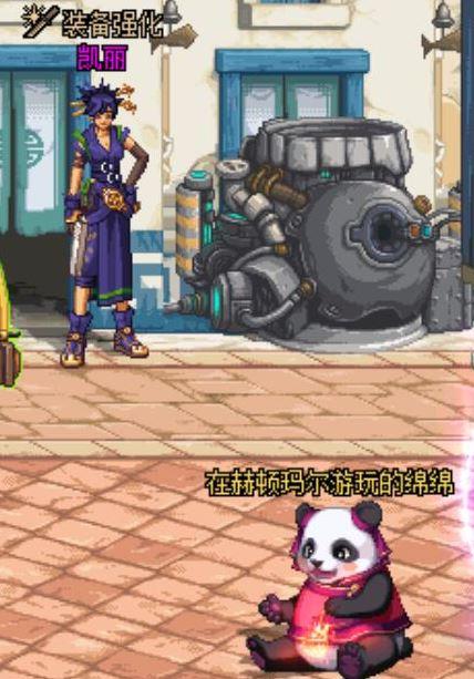 dnf熊猫在哪