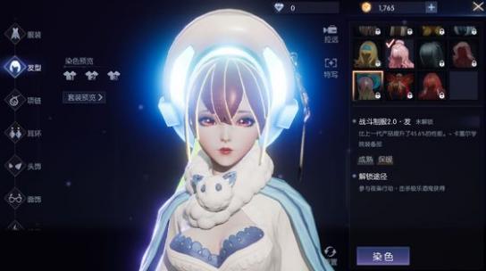 龙族幻想战斗制服2.0头发获得方法