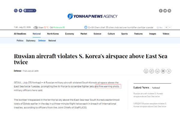 俄军机进入韩领空:俄罗斯军机闯入韩国领空,韩方开火示警
