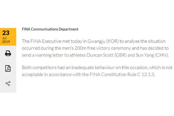 国际泳联再发警告:国际泳联对斯科特和孙杨发出警告信