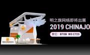 每天赚点-安卓ASO专业优化平台,确认参展2019ChinaJoyBTOB!