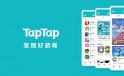 游戏行业的指南针,TapTap确认参展2019ChinaJoyBTOB!