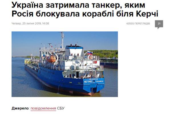 乌克兰扣留俄船:乌克兰安全部门25日宣布在刻赤海峡扣留一艘俄罗斯船只