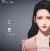 天涯明月刀手游王丽坤捏脸数据介绍