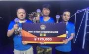 《街头篮球》SFSA总决赛落幕 大战抢七武汉1队夺魁