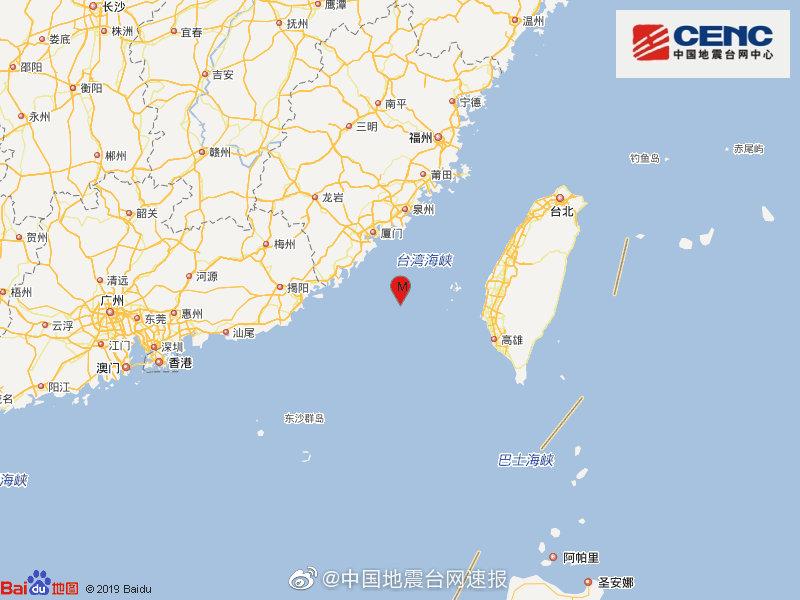 台湾海峡地震是怎么回事-台湾海峡地震详情介绍