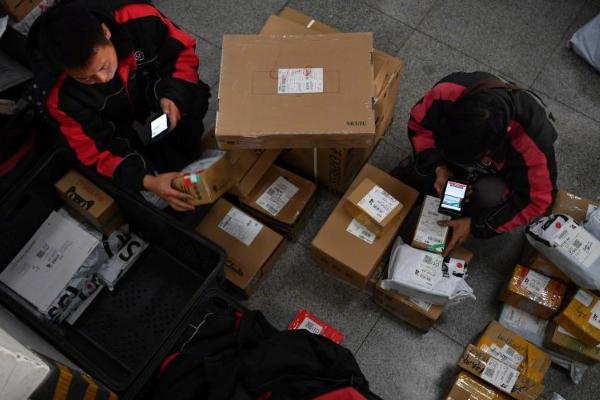 邮政整顿违规收费是怎么回事-邮政整顿违规收费详情介绍