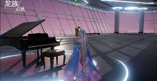 龙族幻想钢琴弹奏玩法介绍