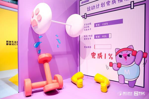 """《天天爱消除》亮相2019ChinaJoy,""""消除烦恼咖啡馆""""正式开业"""
