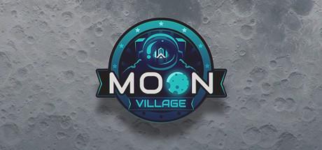月球村模拟器