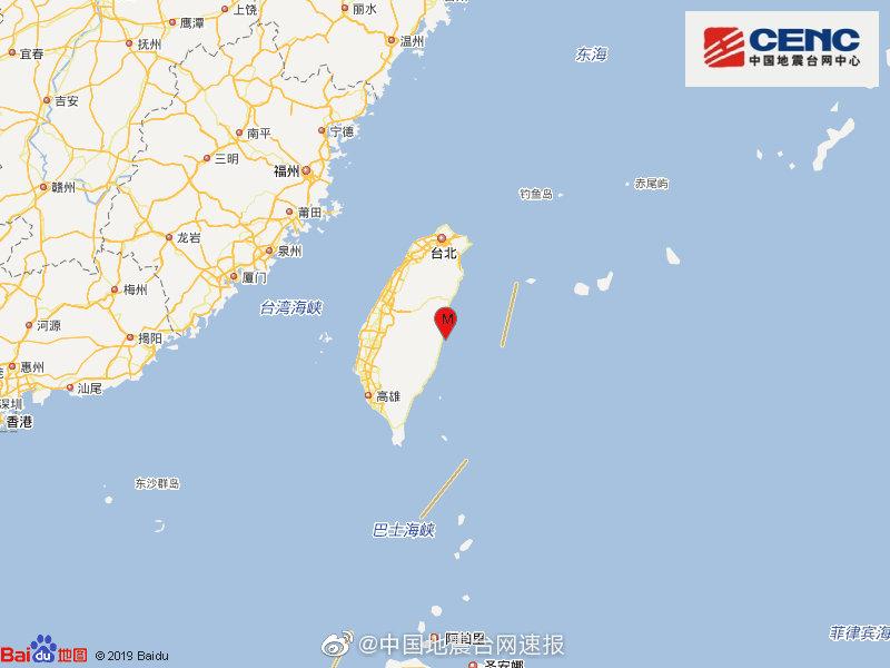 台湾花莲县海域发生4.8级地震,震源深度5千米