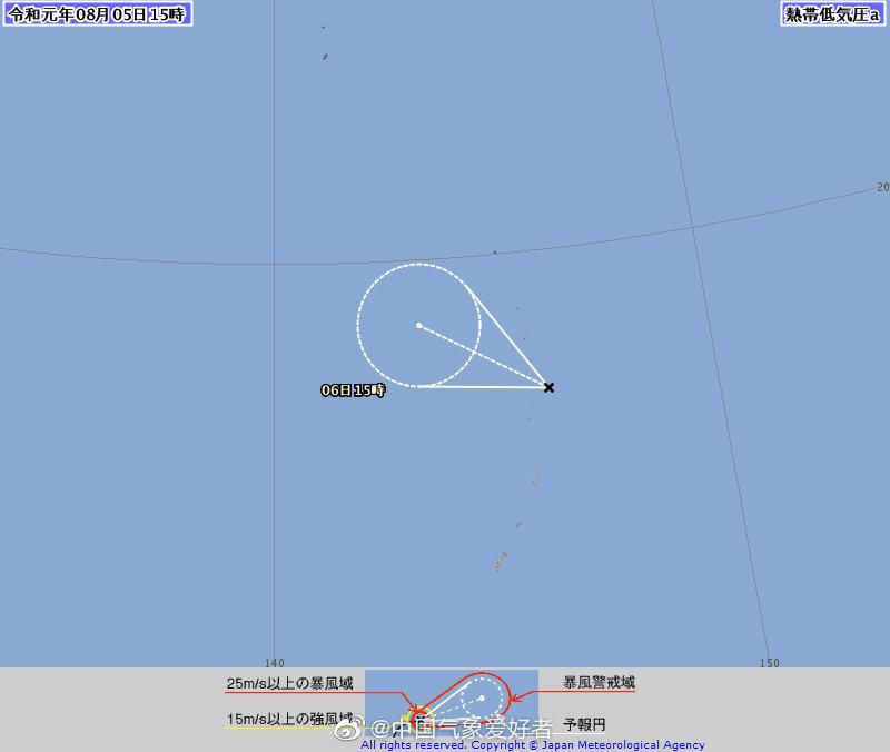 台风罗莎:今年第10号台风罗莎即将诞生