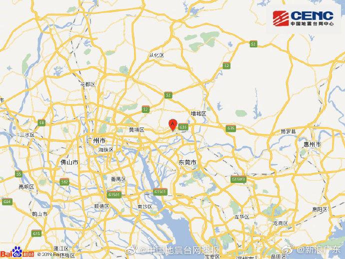 广东广州市增城区附近发生2.7级地震