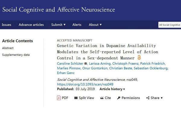 拖延症基因找到了是怎么回事-拖延症基因找到了详情介绍