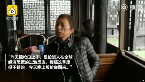 搜狐股價又跌1.57%是怎么回事-搜狐股價又跌1.57%詳情介紹