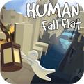 human fall flat官网