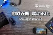 2019ChinaJoy:盖世小鸡联动多家游戏厂商,玩咖齐聚试玩小鸡外设