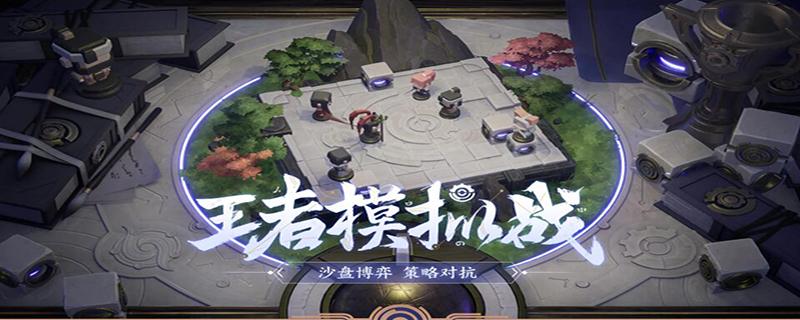 王者模拟战职业介绍