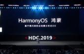 华为CEO余承东:如果安卓系统不能使用了,鸿蒙OS随时可用在手机上!