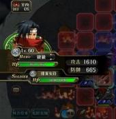 梦幻模拟战手游仙水的复仇打法先容
